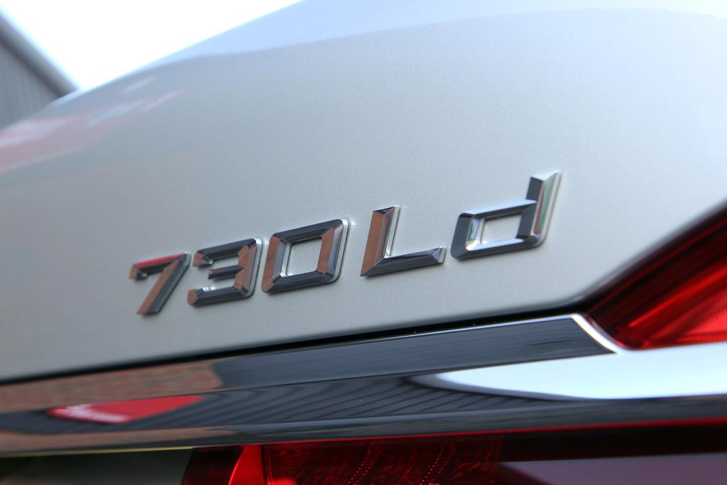 Composite Ceramic Coating For A BMW 730Ld