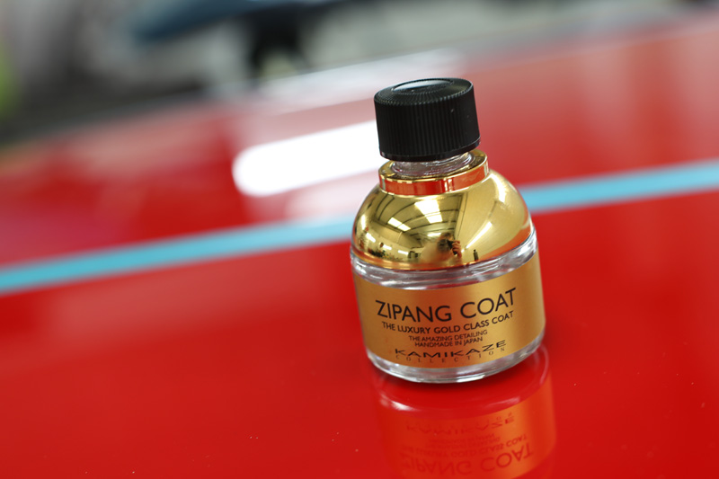 Zipang Coat & Miyabi Coat - Self-Healing Ceramic Coat Protection Product Test